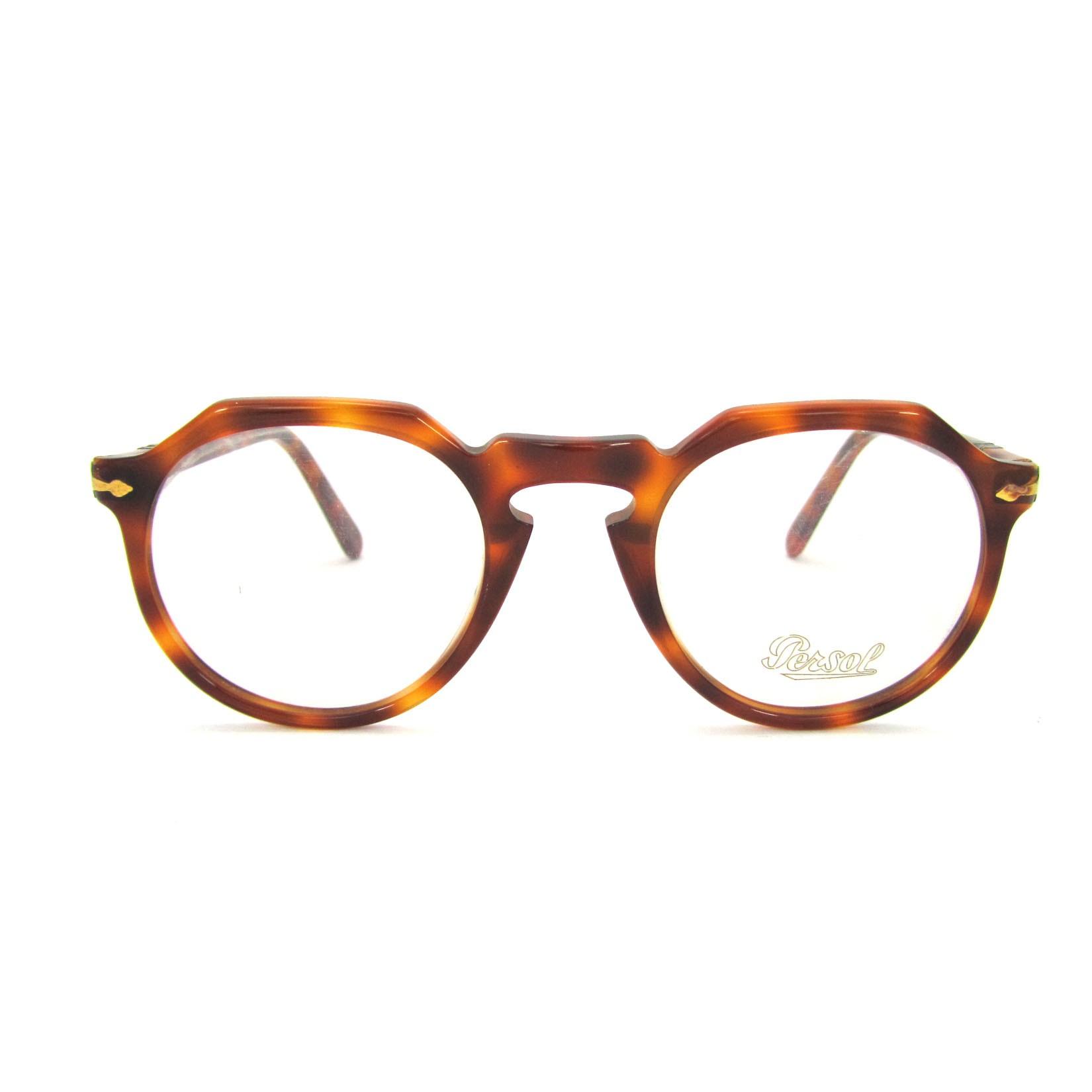 Buy Online Prescription Eyeglasses | Custom Glasses Frames and Lenses